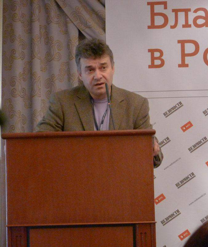 Konferentsia_vedomosti_2