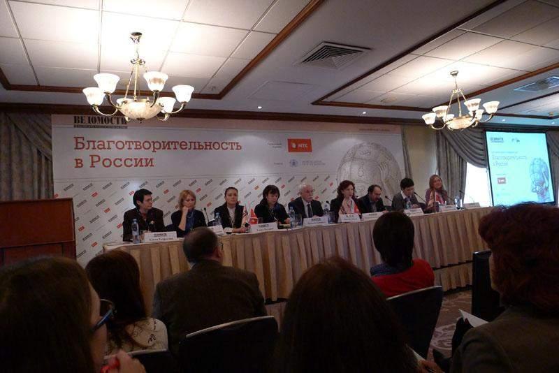 Konferentsia_vedomosti_4