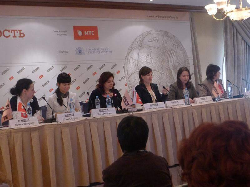 Konferentsia_vedomosti_5