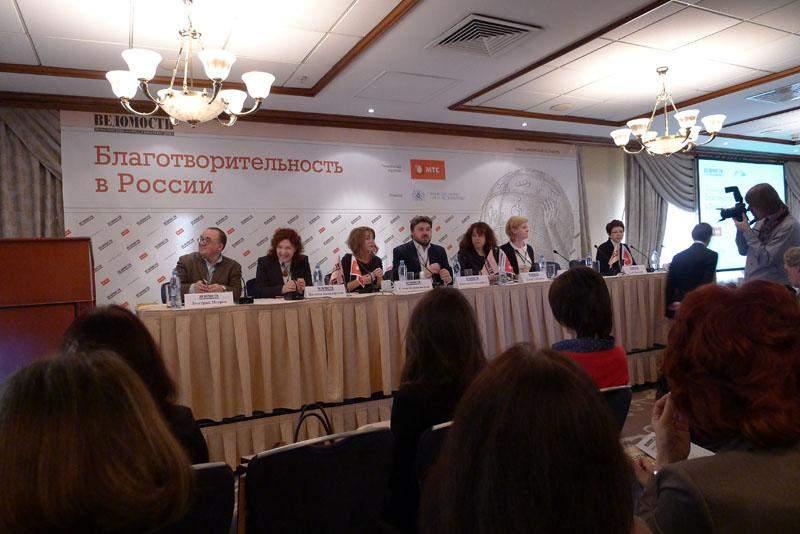 Konferentsia_vedomosti_6
