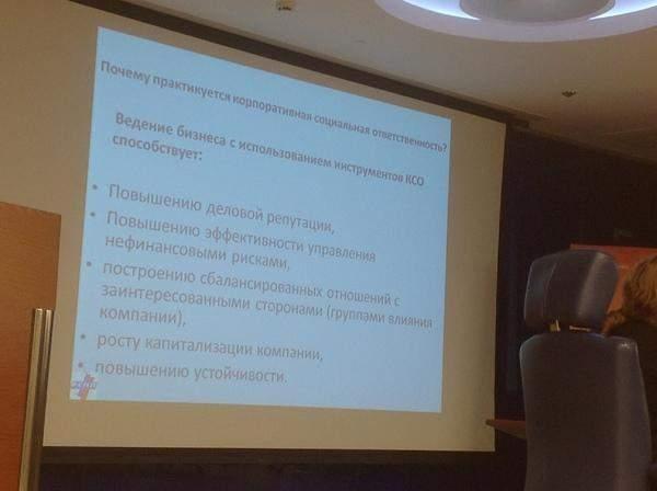 konferenz_4