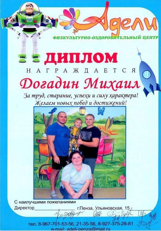 DogadinM CA2014