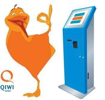 qiwi1