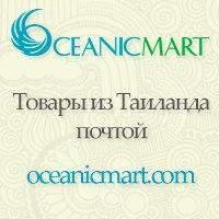 oceanicmart