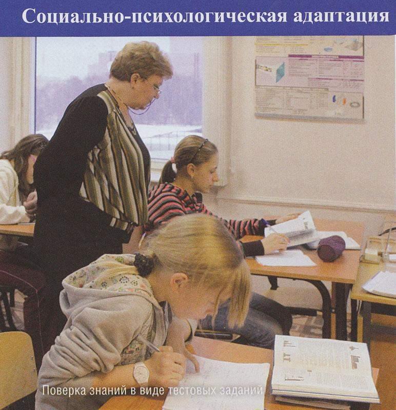 Incluzivnoe_obrazovanie_1
