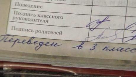 shkola_dlya_invalida