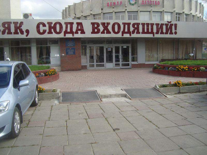 Detstvo_19