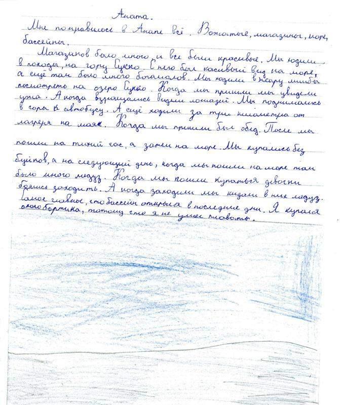Safonovskaya_shi_Smena_12
