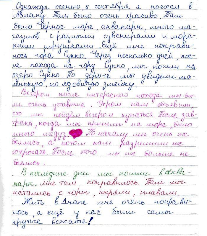 Safonovskaya_shi_Smena_9