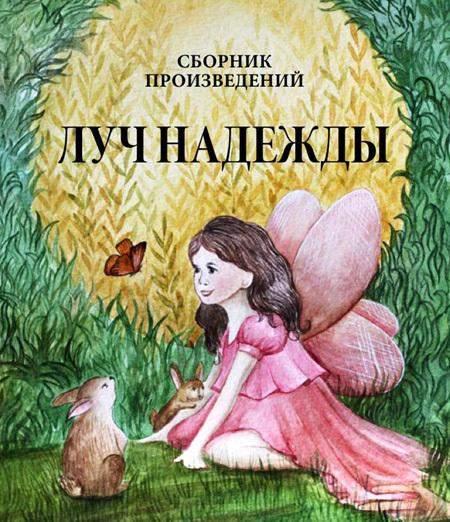 2016-01-29 book
