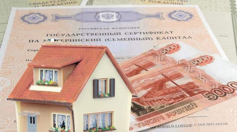 Почти 40 тысяч курских семей улучшили жилищные условия благодаря материнскому капиталу