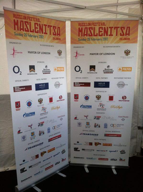 Maslenitsa_2012_4