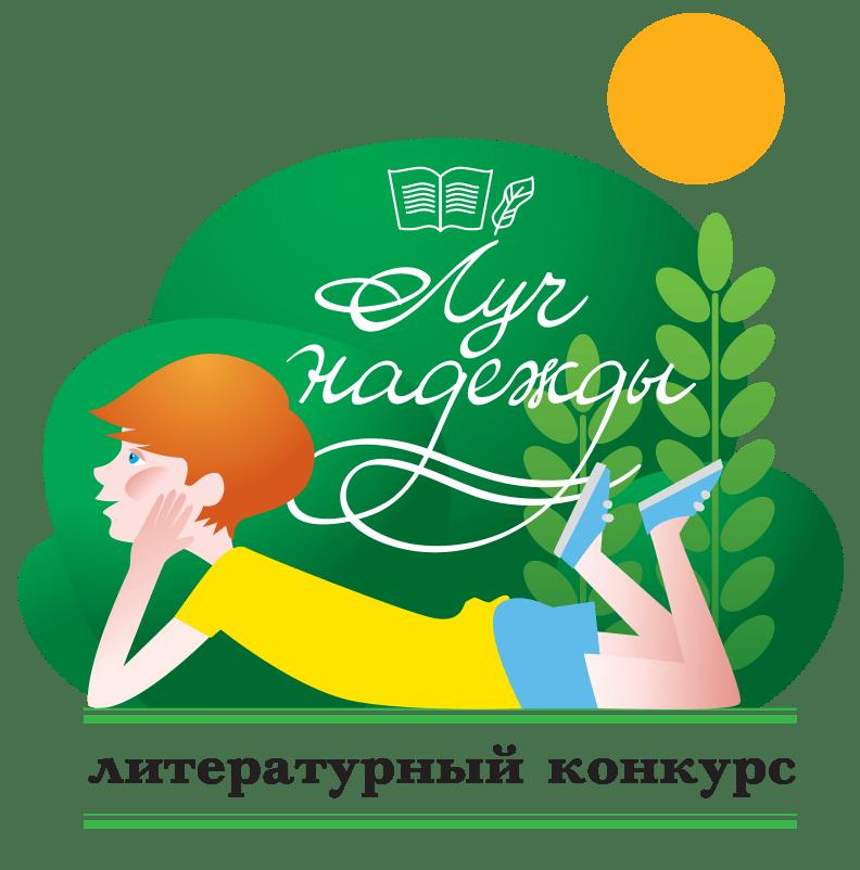 dobrologo-rgb