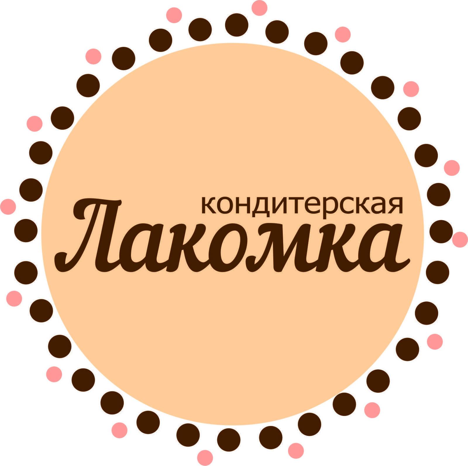 logo lakomka
