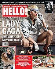 Hel1003_cover1