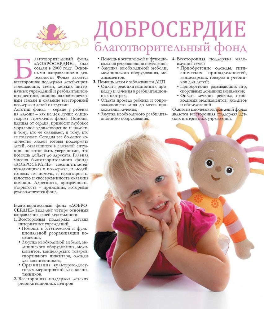 Maket_for_Internet_2011_1